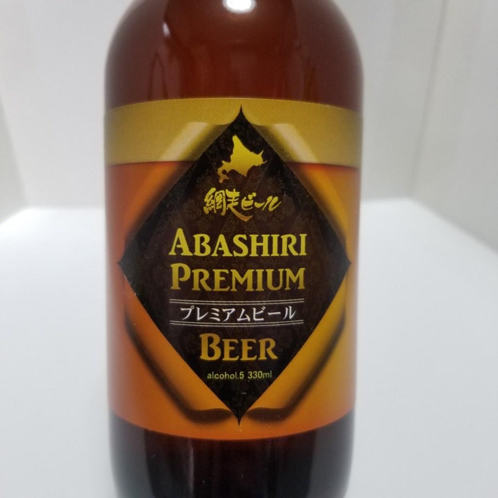 ABASHIRIプレミアムビール ラベル