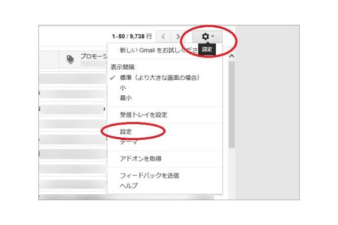 gmail エイリアス