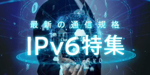 ipv6-sidebanner