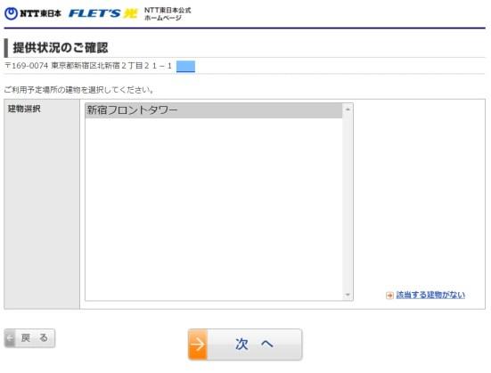 flet's_sort