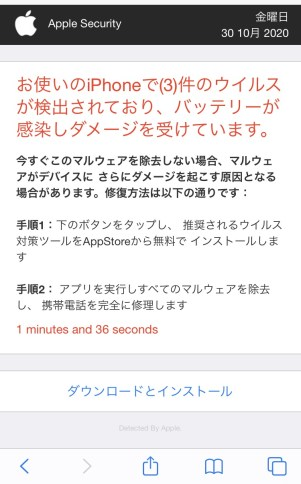 apple_security02