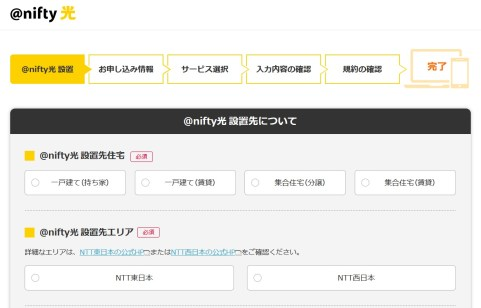 hikari_new2