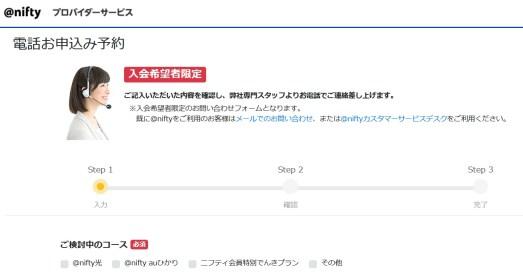 hikari_new3