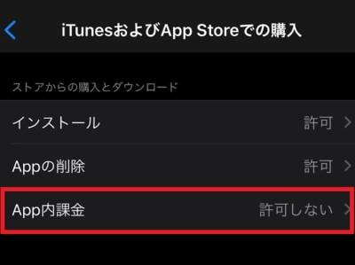 iphone_scam07