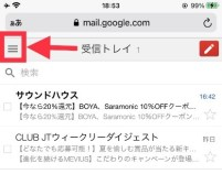 email-address-confirmation4
