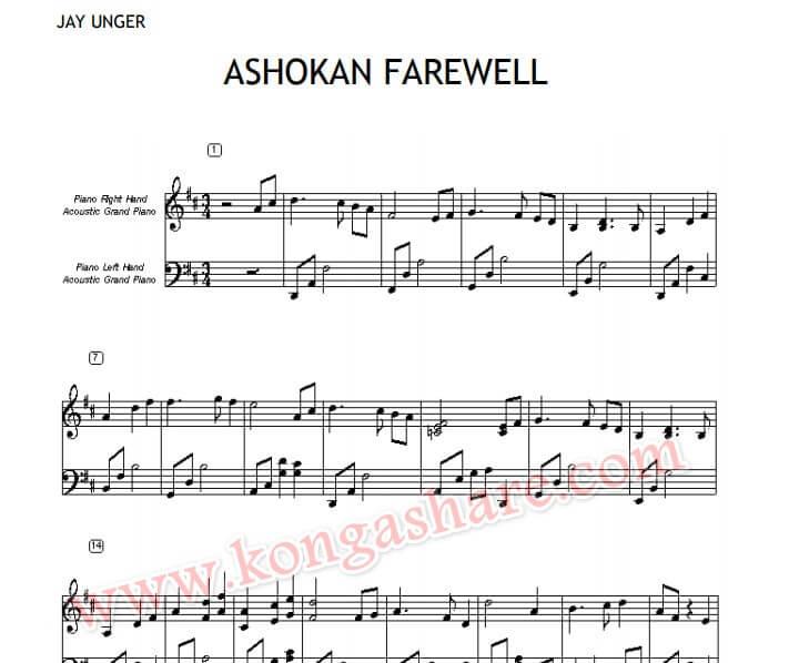 ashokan farewell sheet music_kongashare