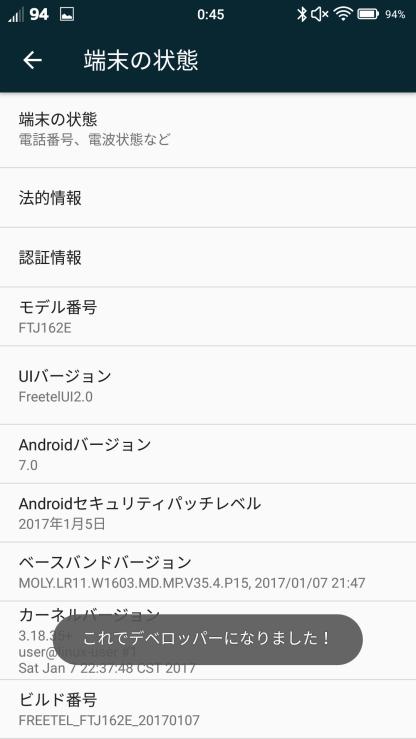 screenshot_20170210-004559