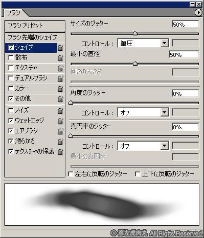 pallet_w3.jpg