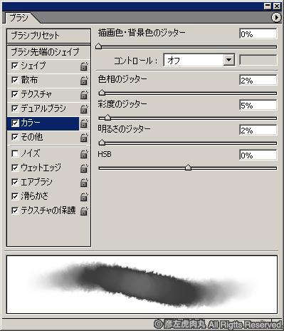 pallet_w7.jpg