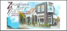 Cafetaria City