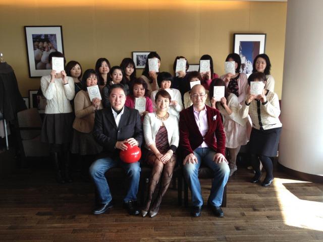 2014年3月8日ヒルズクラブ女子会開催