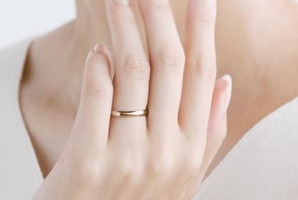 K18YGの結婚指輪