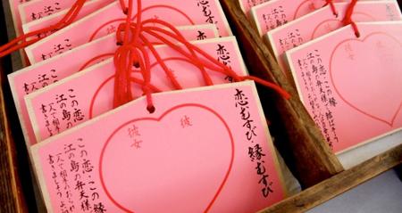 江ノ島縁むすびピンクハートの絵馬