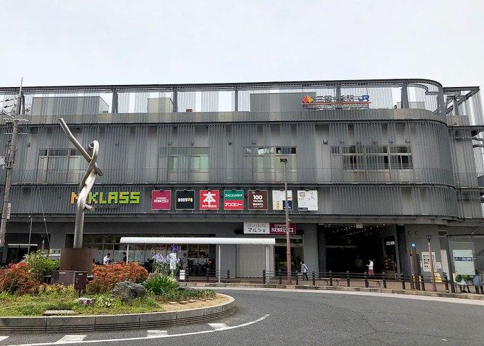 三国ヶ丘駅