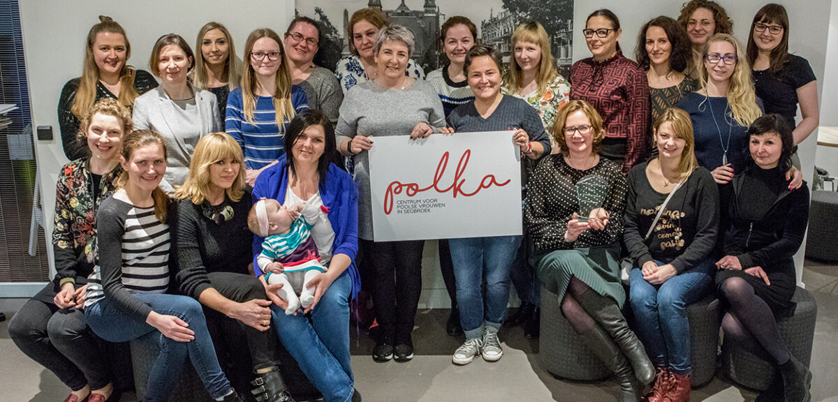 POLKA lanceert nieuwe website: polkacentrum.nl