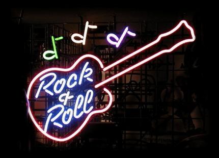 Чи далекі ви від рок-н-ролу? (тест)