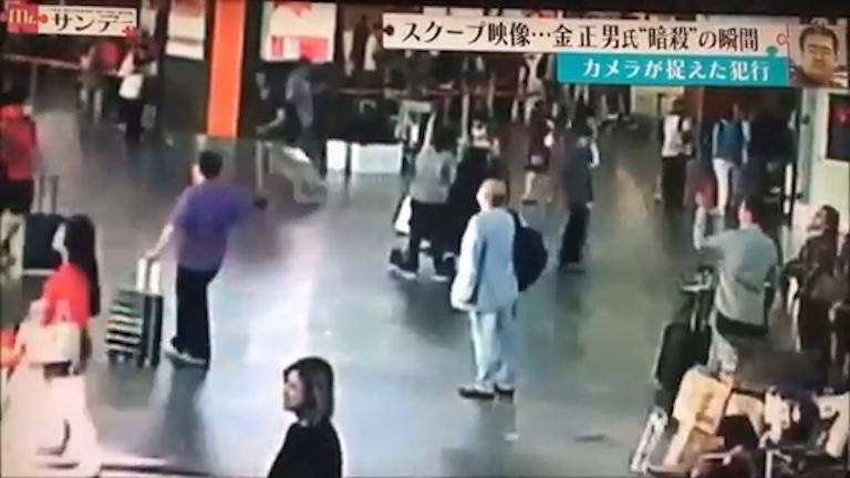 jong-nam-said-to-be-the-portly-man-in-the-light-grey-jacket-was-found-dead-at-kuala-lumpur-airport-on-february-13