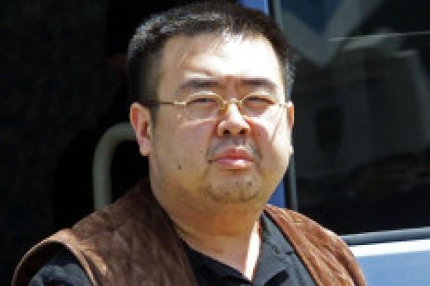 Kim Jong Nam3.jpg
