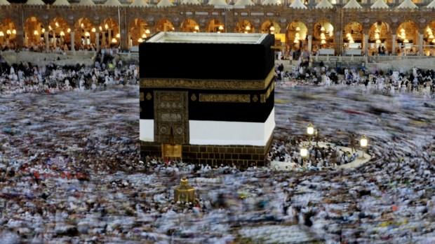 The Pilgrimage site in Mecca.jpg