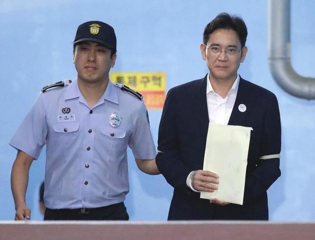 Lee Jae-yong 1.jpg