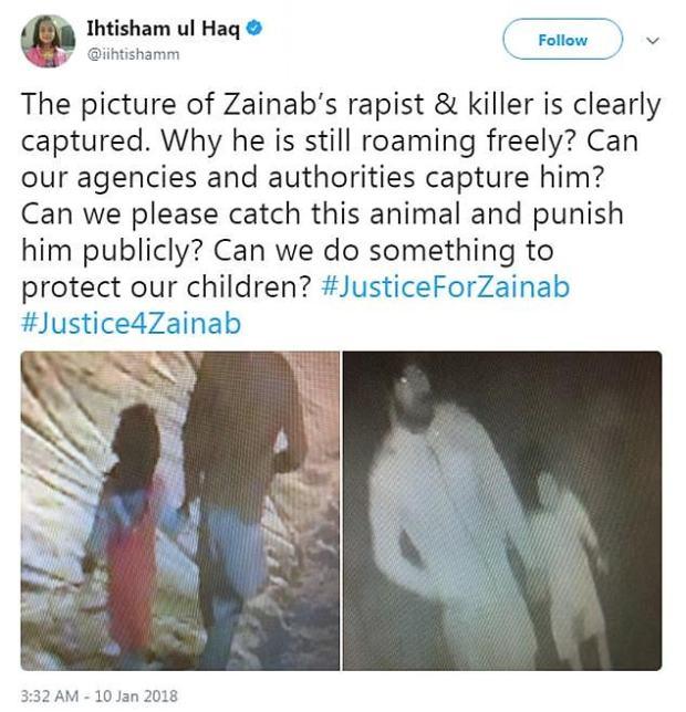 Imran Ali acaught on camera abducting Zainab Fatima Ameen 1.jpg
