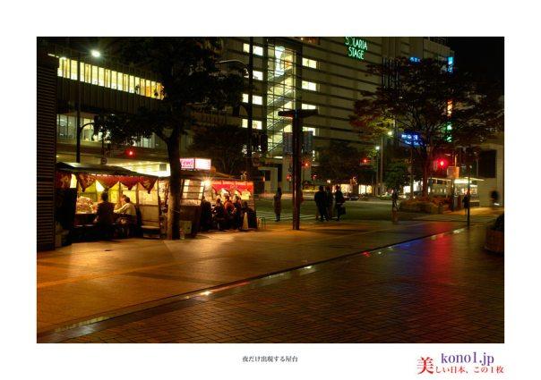 博多夜景01