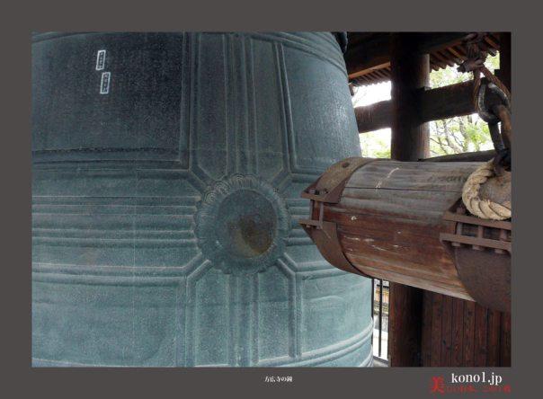 方広寺の鐘02