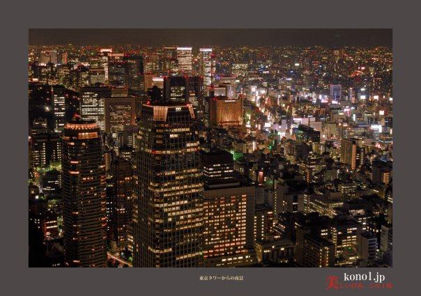 東京タワー夜景03