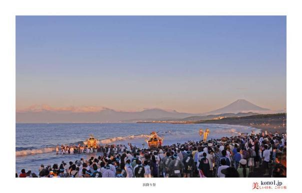 浜降り祭01