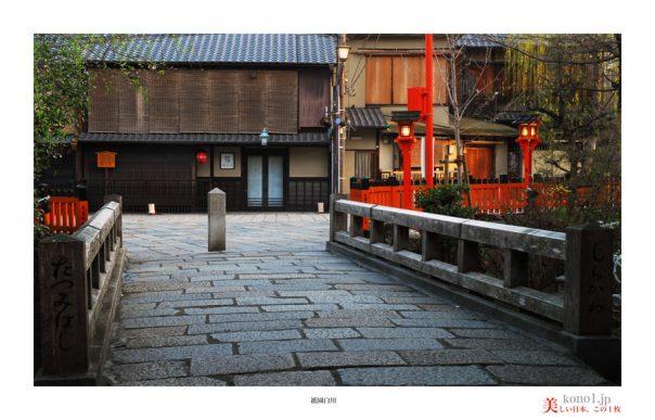 祇園白川の桜04