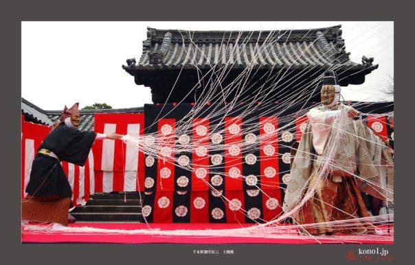 随心院-狂言:土蜘蛛01