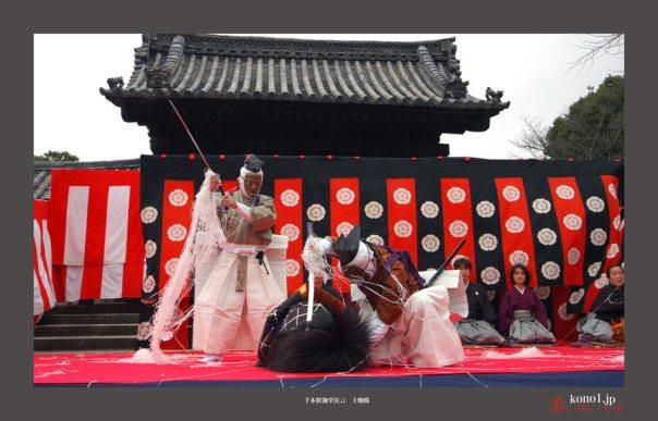 随心院-狂言:土蜘蛛02