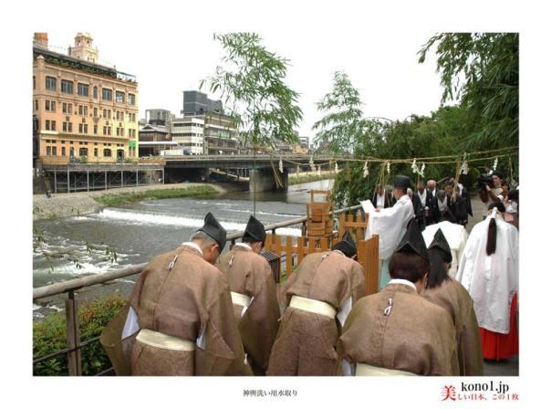 神輿洗い神用水03