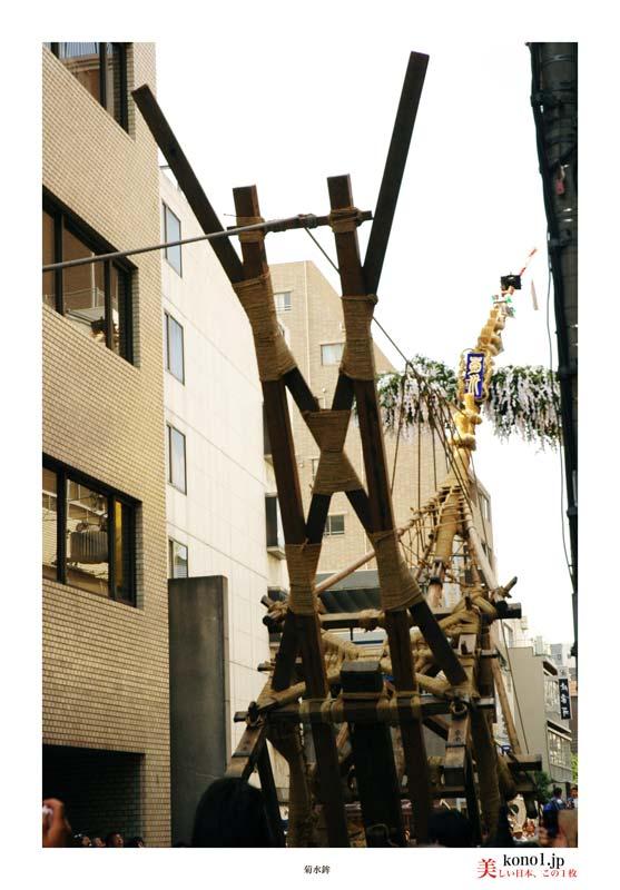 菊水鉾鉾建て10