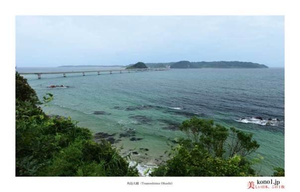 角島大橋07