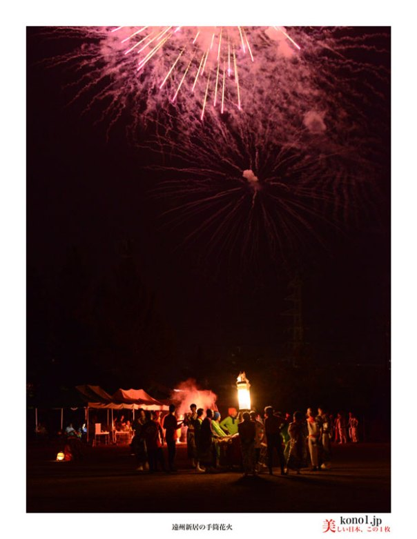 遠州新居の手筒花火 「試み」エンディング 打ち上げ花火と囃子連
