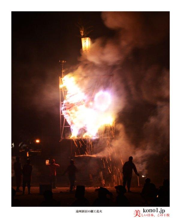 遠州新居の手筒花火 「試み」エンディング 細工(さいこ)花火