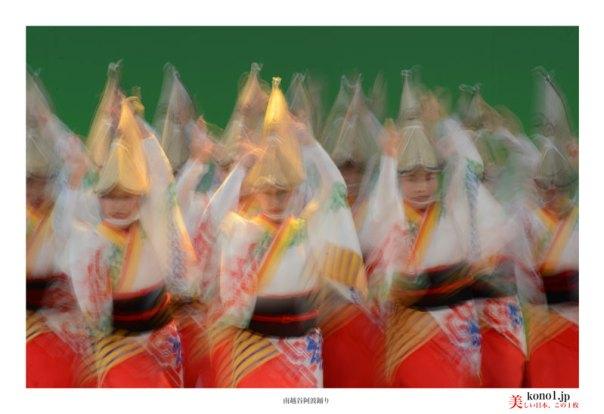 阿波踊り 舞台踊り