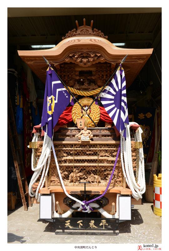 岸和田だんじり祭106