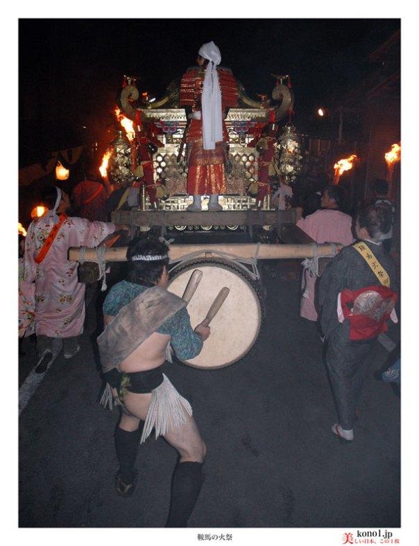 鞍馬の火祭 由岐神社御旅所