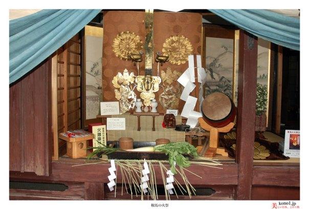鞍馬の火祭 剣鉾
