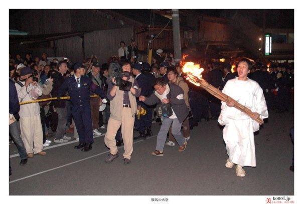 鞍馬の火祭308