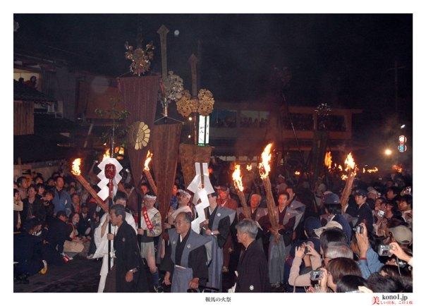 鞍馬の火祭 チョッペンの儀
