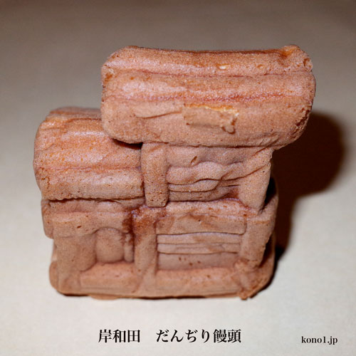 だんぢり饅頭01
