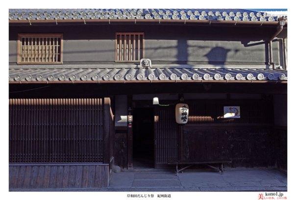 岸和田だんじり祭紀州街道818