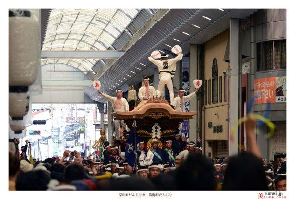 岸和田だんじり祭 ブログ 商店街 やりまわし
