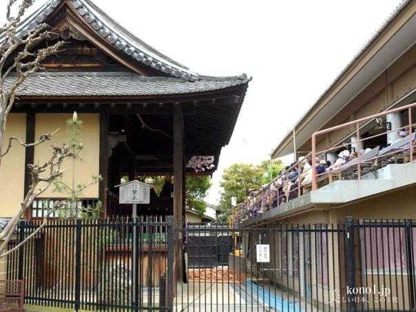 京都 壬生寺 節分 護摩焚 壬生狂言 焙烙割 ほうろく 大念仏