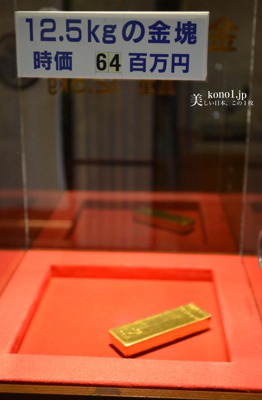 静岡県伊豆市 土肥金山 三菱マテリアル 史跡 坑道 金塊を触る