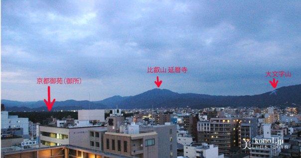 京都 比叡山と京都御所