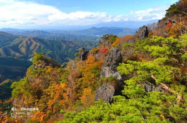 福島県伊達市 霊山 りょうぜん 天狗の相撲場 紅葉 修験山